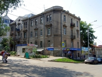 Samara, Stepan Razin st, house 108. Apartment house