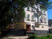 萨马拉市, 房屋 71АStepan Razin st, 房屋 71А