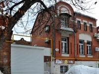 Самара, улица Степана Разина, дом 75. многоквартирный дом