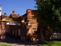 neighbour house: st. Stepan Razin, house 77А. Apartment house