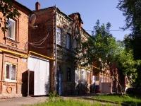 Samara, Stepan Razin st, house 79. Apartment house