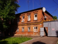 neighbour house: st. Stepan Razin, house 81. Apartment house