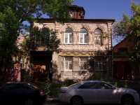 neighbour house: st. Stepan Razin, house 83. Apartment house