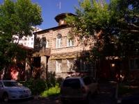 萨马拉市, Stepan Razin st, 房屋 83. 公寓楼