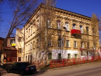 Samara, Stepan Razin st, house 84. Apartment house