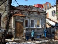 Самара, Степана Разина ул, дом 86