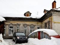 Самара, улица Степана Разина, дом 86. многоквартирный дом