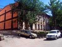 Samara, Stepan Razin st, house 87. Apartment house