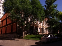 neighbour house: st. Stepan Razin, house 87. Apartment house
