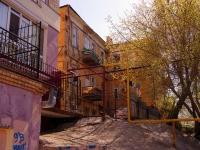 萨马拉市, Stepan Razin st, 房屋 88. 公寓楼