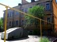 Samara, Stepan Razin st, house88
