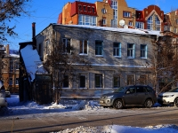 neighbour house: st. Stepan Razin, house 88. Apartment house