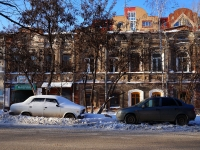 Samara, Stepan Razin st, house 90. Apartment house