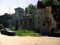 Samara, Stepan Razin st, house 92. Apartment house