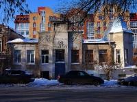 Самара, улица Степана Разина, дом 92. многоквартирный дом