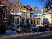 neighbour house: st. Stepan Razin, house 92. Apartment house