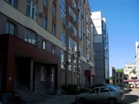 Samara, Stepan Razin st, house 94. Apartment house