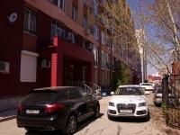 萨马拉市, Stepan Razin st, 房屋 94. 公寓楼