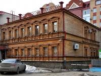 соседний дом: ул. Степана Разина, дом 94А. офисное здание
