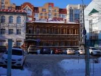 Samara, Stepan Razin st, house 94А. office building