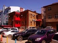萨马拉市, Stepan Razin st, 房屋 94А. 写字楼