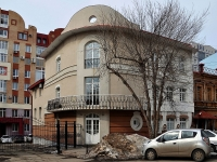 Samara, Stepan Razin st, house 96. Apartment house