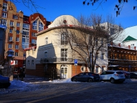 neighbour house: st. Stepan Razin, house 96. Apartment house