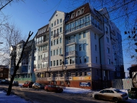 neighbour house: st. Stepan Razin, house 98 с.1. Apartment house