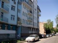 萨马拉市, Stepan Razin st, 房屋 98 с.1. 公寓楼