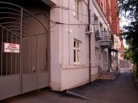 Samara, Stepan Razin st, house 101. Apartment house