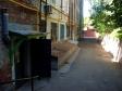 Samara, Stepan Razin st, house103