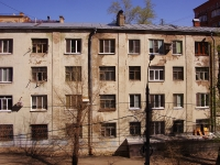 Samara, Stepan Razin st, house 103. Apartment house