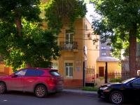 Самара, улица Степана Разина, дом 126. многофункциональное здание