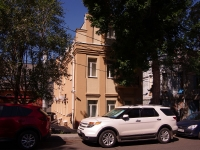 neighbour house: st. Stepan Razin, house 126. multi-purpose building