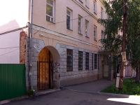 Samara, Stepan Razin st, house 130. office building