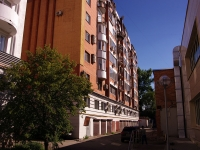 neighbour house: st. Stepan Razin, house 134А. Apartment house