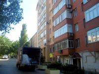 Самара, улица Степана Разина, дом 136. многоквартирный дом