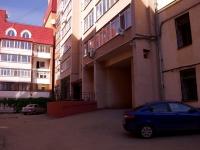 Samara, Stepan Razin st, house 136. Apartment house