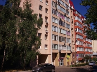 neighbour house: st. Stepan Razin, house 136. Apartment house