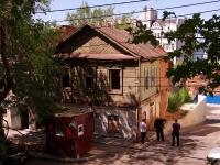 соседний дом: ул. Степана Разина, дом 142. неиспользуемое здание