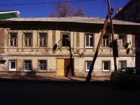 Samara, Stepan Razin st, house 1. Apartment house
