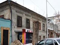 Самара, Степана Разина ул, дом 38