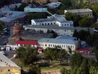 萨马拉市, 医院 Городская клиническая больница №3, гастроэнтерологическое отделение., Stepan Razin st, 房屋 3А