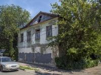 萨马拉市, Stepan Razin st, 房屋 21А. 公寓楼