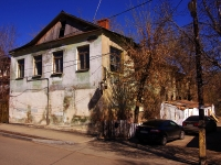 neighbour house: st. Stepan Razin, house 21А. Apartment house