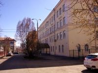 Самара, школа №1, улица Степана Разина, дом 22А