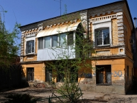 Samara, Stepan Razin st, house 30. Apartment house