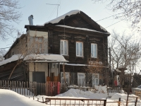 Samara, Uzenkiy alley, house 1. Apartment house