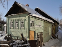Samara, alley Uzenkiy, house 2. Private house
