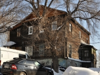 Samara, alley Uzenkiy, house 3. Apartment house